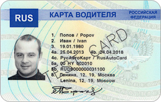 card-driver-1